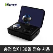 MB-W1500/블루투스이어폰/선없는 완전무선블루투 이어폰/