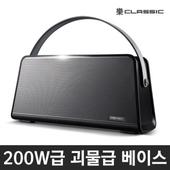 락클래식BASS/블루투스스피커/200W급/리얼우퍼2개