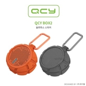 QCY BOX2 정품 블루투스 스피커