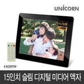LTD-1500HD 15인치 디지털액자 FULL HD