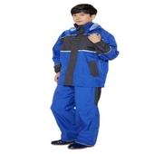 TK-R6100-2 / 고급이중레저용우의(비옷)
