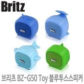 브리츠 BZ-G50 Toy 블루투스스피커