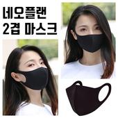 시원한쿨기능성-3D일회용마스크/세척후재사용
