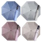 파스텔 3단 전자동우산