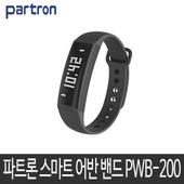 파트론 어반 스마트 밴드 PWB-200