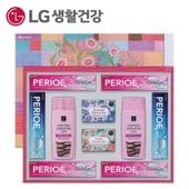 LG선물세트(10종)/명절선물세트