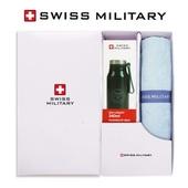 스위스밀리터리 120g면사타올+루왕텀블러(340ml) 세트