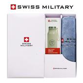 스위스밀리터리 160g면사타올+루왕텀블러(340ml) 세트