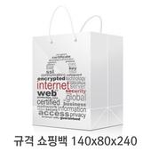 규격 칼라 코팅 쇼핑백 101호