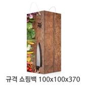 규격 칼라 코팅 쇼핑백 108호