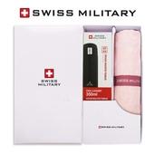 스위스밀리터리 120g면사타올+루앙텀블러(350ml) 세트