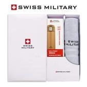 스위스밀리터리 140g면사타올+루앙텀블러(350ml) 세트