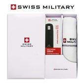 스위스밀리터리 160g면사타올+루앙텀블러(350ml) 세트