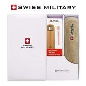 스위스밀리터리 180g면사타올+루앙텀블러(350ml) 세트