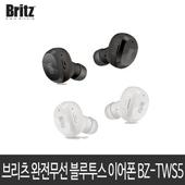 브리츠 블루투스 완전무선 이어폰 BZ-TWS5