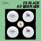 세인트나인 ES BLACK 4구 볼마커