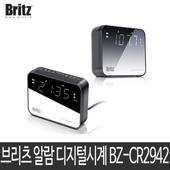 브리츠 알람 디지털시계 BZ-CR2942