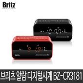 브리츠 알람 디지털시계 BZ-CR3181