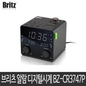 브리츠 알람 디지털시계 BZ-CR3747P