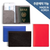 여권지갑 (천연가죽 여권케이스)