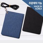 지갑형 목걸이카드지갑 (칼라지갑)