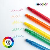 잘 써지는 돌돌이 색연필
