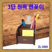 원목펜꽂이[5005]/연필꽂이/원목회전/