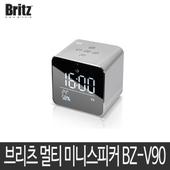 브리츠 블루투스 멀티 미니스피커 BZ-V90