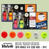 볼빅 비비드 6구 vip 선물세트 양말 장갑