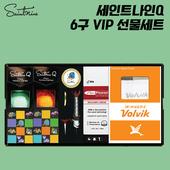 세인트나인 Q 6구 vip 선물 장갑 양말세트