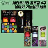 세인트나인 Q soft(소프트) 6구 볼마커