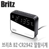 브리츠 BZ-CR2942 알람시계