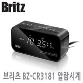 브리츠 BZ-CR3181 알람시계