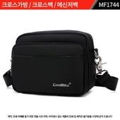 여행가방,세면가방,크로스가방: MF1744