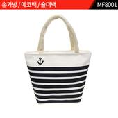 손가방,에코백,숄더백 : MF8001