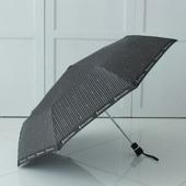 로베르타 3단 스트라이프 완전자동우산