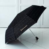 로베르타 3단 늄 클래식 수동우산