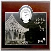 스토리 아트레이저 탁상용 시계기념패 47M/L