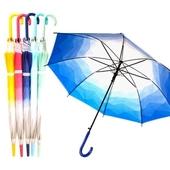 55 그라시아 자동우산