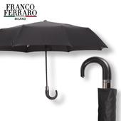 프랑코페라로 3단 60 레자곡자 완전자동 우산