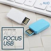 ALIO 포커스 USB  8G