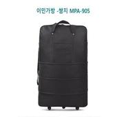 이민가방 대형가방 캐리어 3단가방 PA905