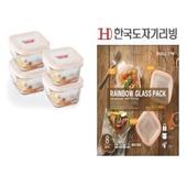 [밀폐용기]한국도자기 강화유리 정사각밀폐 소4조