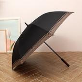 찰스주르당 75 로고패턴 장우산