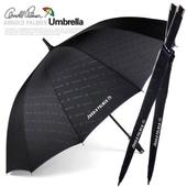 아놀드파마 70 14k엠보바이어스 튼튼한 장우산