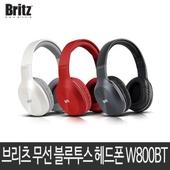 브리츠 무선 블루투스 헤드폰 W800BT