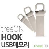 트리온 HOOK USB메모리 8G [4G~64G]