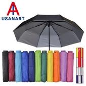 우산아트 3단 컬러실버 우산