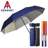우산아트 3단 실버(검정곤색) 우산