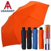 우산아트 3단 폰지컬러 우산